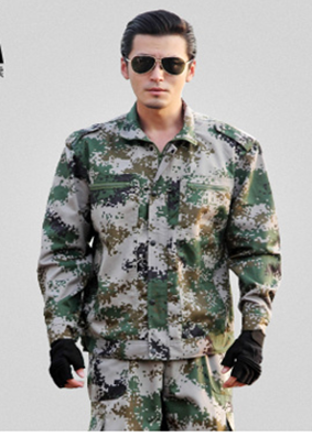 G1-311 camouflage Military Uniform