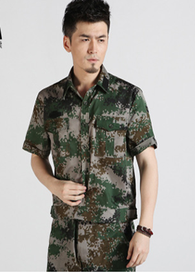 G1-312 camouflage Military Uniform