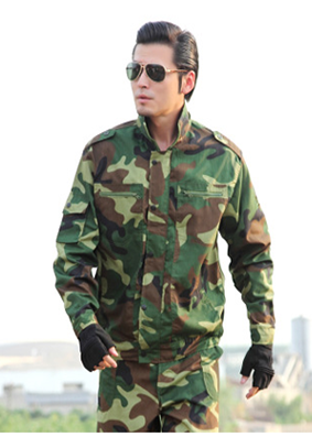 G1-316 camouflage Military Uniform