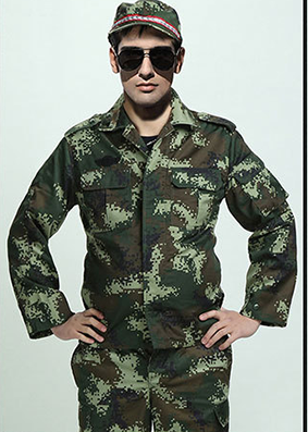 G1-317 camouflage Military Uniform