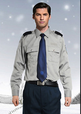 G4-321 Professional Security Guard Uniforms